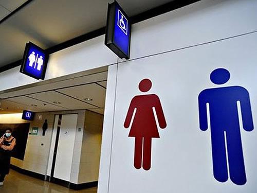 STF vai decidir se transexual pode usar banheiro feminino  Site Miséria -> Stf Banheiro Feminino