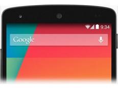Busca no Google no Android será salva se você perder a conexão