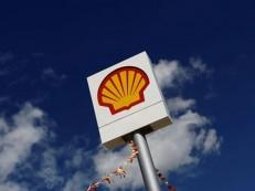 Shell está perto de anunciar a compra de usinas térmicas no Brasil