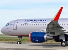 Aeroflot, da Rússia, é a companhia mais poderosa do mundo