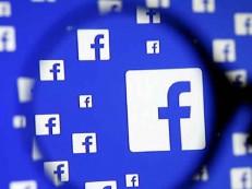 Facebook estuda implementar ´privacidade´ aos comentários