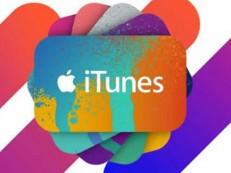 Apple nega fechamento da loja de música do iTunes em 2019