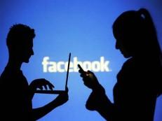 Justiça multa Facebook em R$ 4 milhões por descumprir ordens