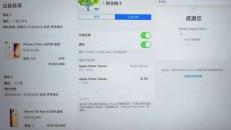 Hacker aproveita falha e compra 502 iPhones por US$ 0,03
